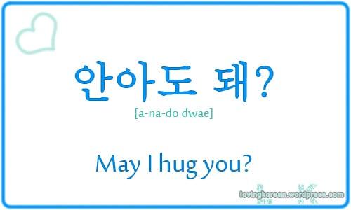 Korean-English Flachcard