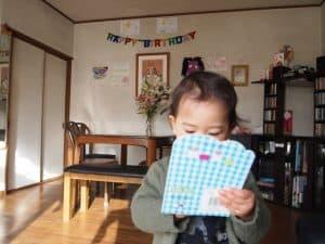 スミス英会話大津校 Birthday Party