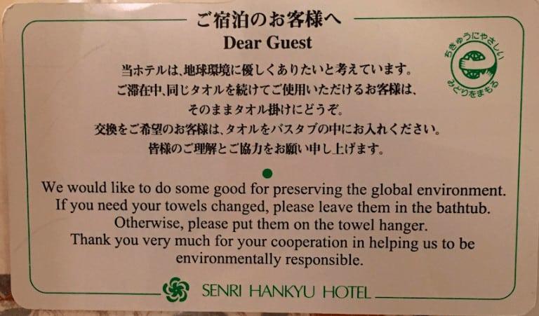 スミス英会話川西ブログ -日本で広がる「トリプルボトムライン」
