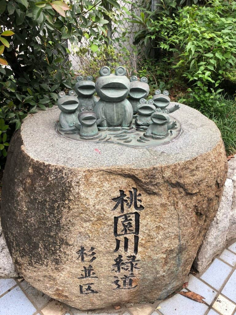 スミス英会話高円寺校ブログ -東京の川跡を歩く